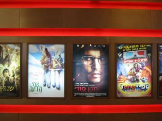 Secret Window in the cinema by Vivi-Sparrow