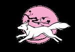 Tar's Logo