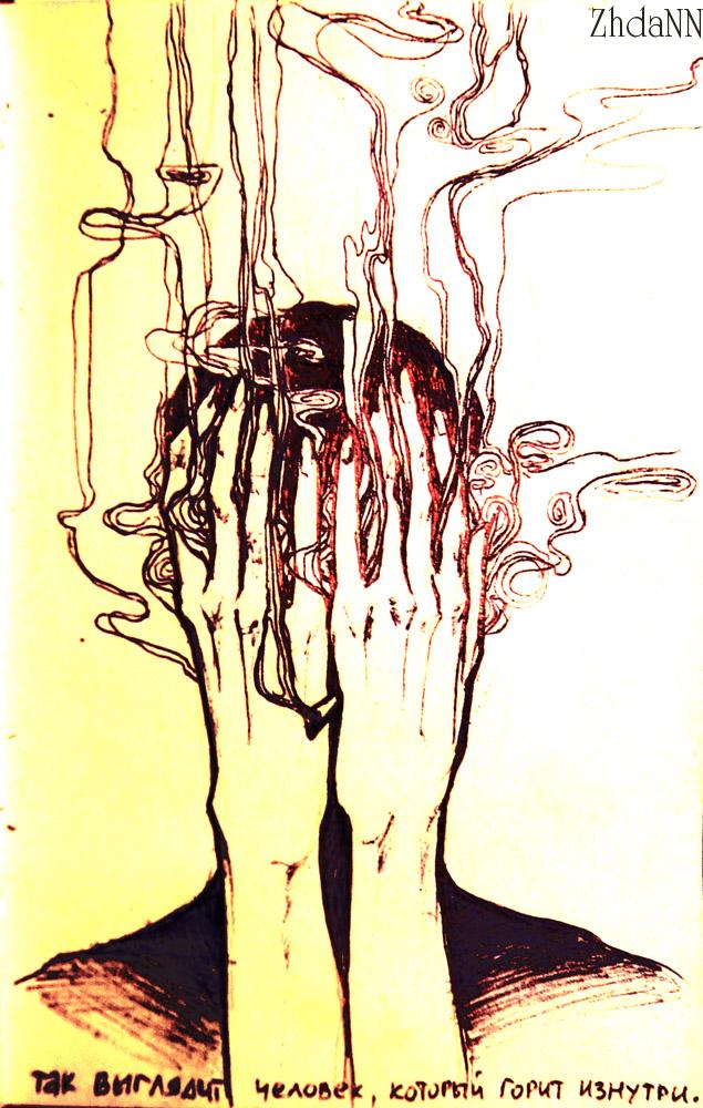Burn inside by ZhdaNN