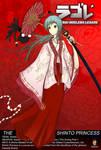 SDL: The Shinto Princess