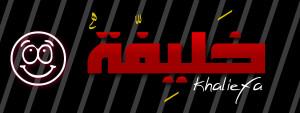 Khaliefa's Profile Picture