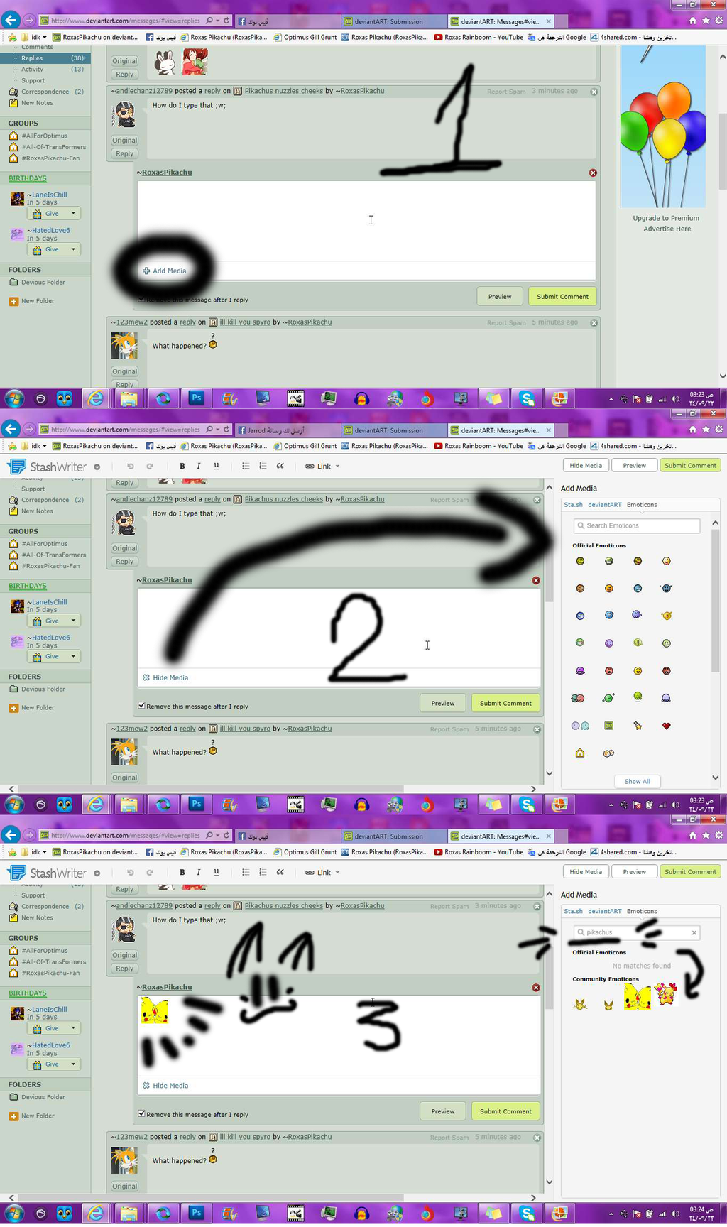 how to put icons in chats