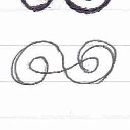 Stylized infinity symbol WIP by Sagitari-Seiza-1213