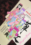 Geisha Bookmark Origami -group