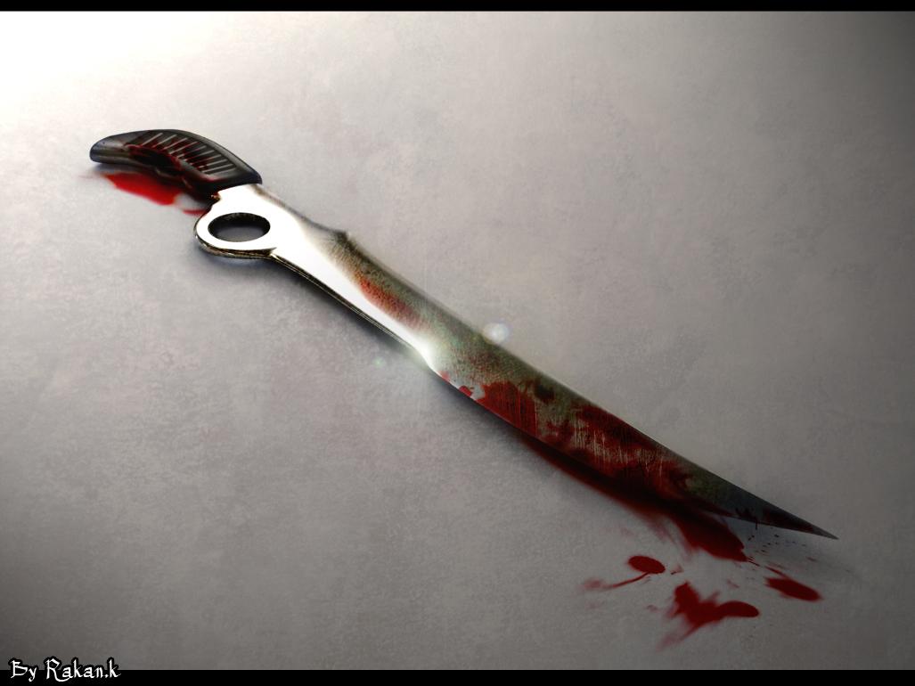 Bloody Knife By Djreko On DeviantArt