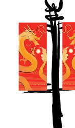 Vancouver Chinatown Banner