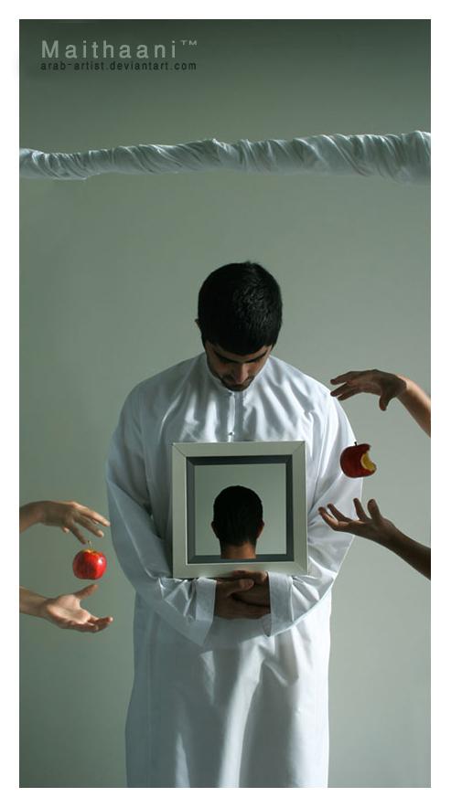 The Internals by arab-artist
