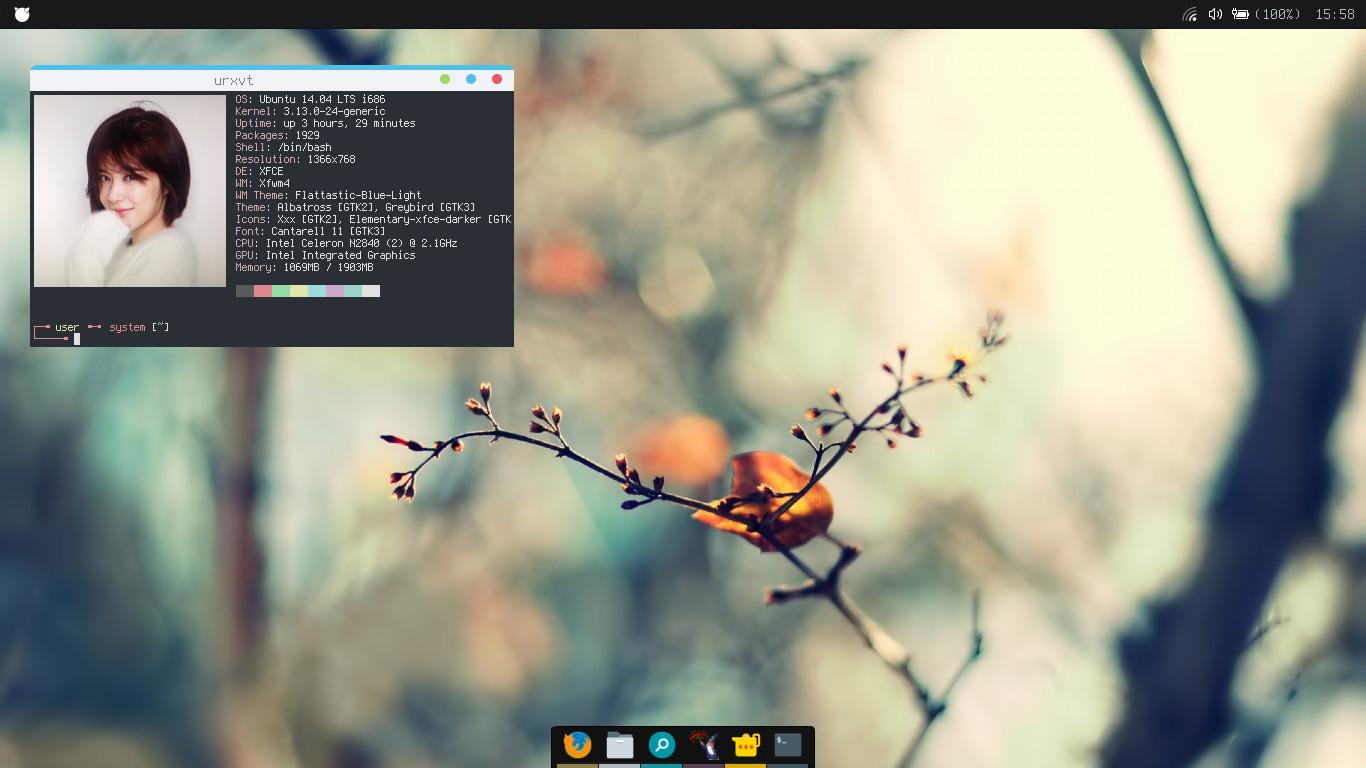 Ubuntuku