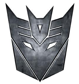 Decepticon logo by SamusZane
