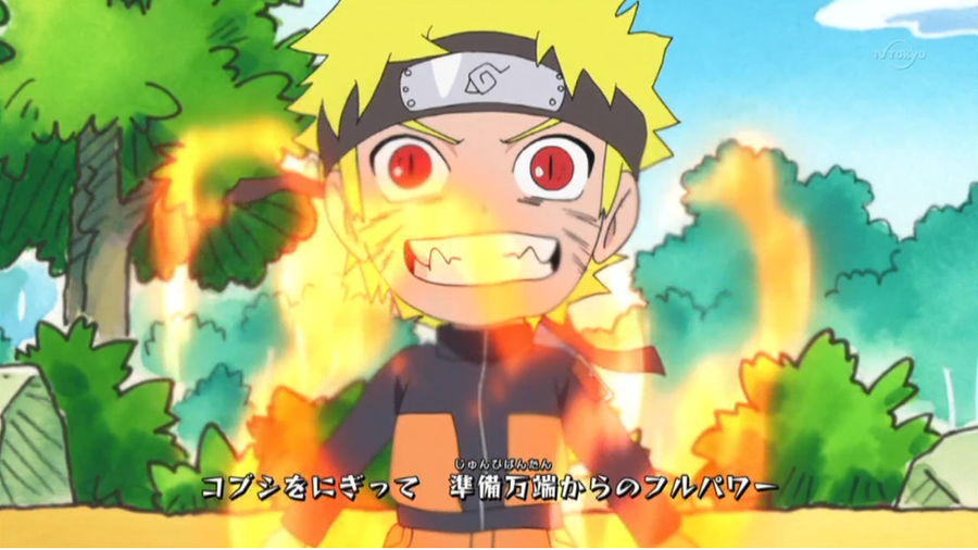 Chibi Naruto Kyubi Chakra by camoad on DeviantArt