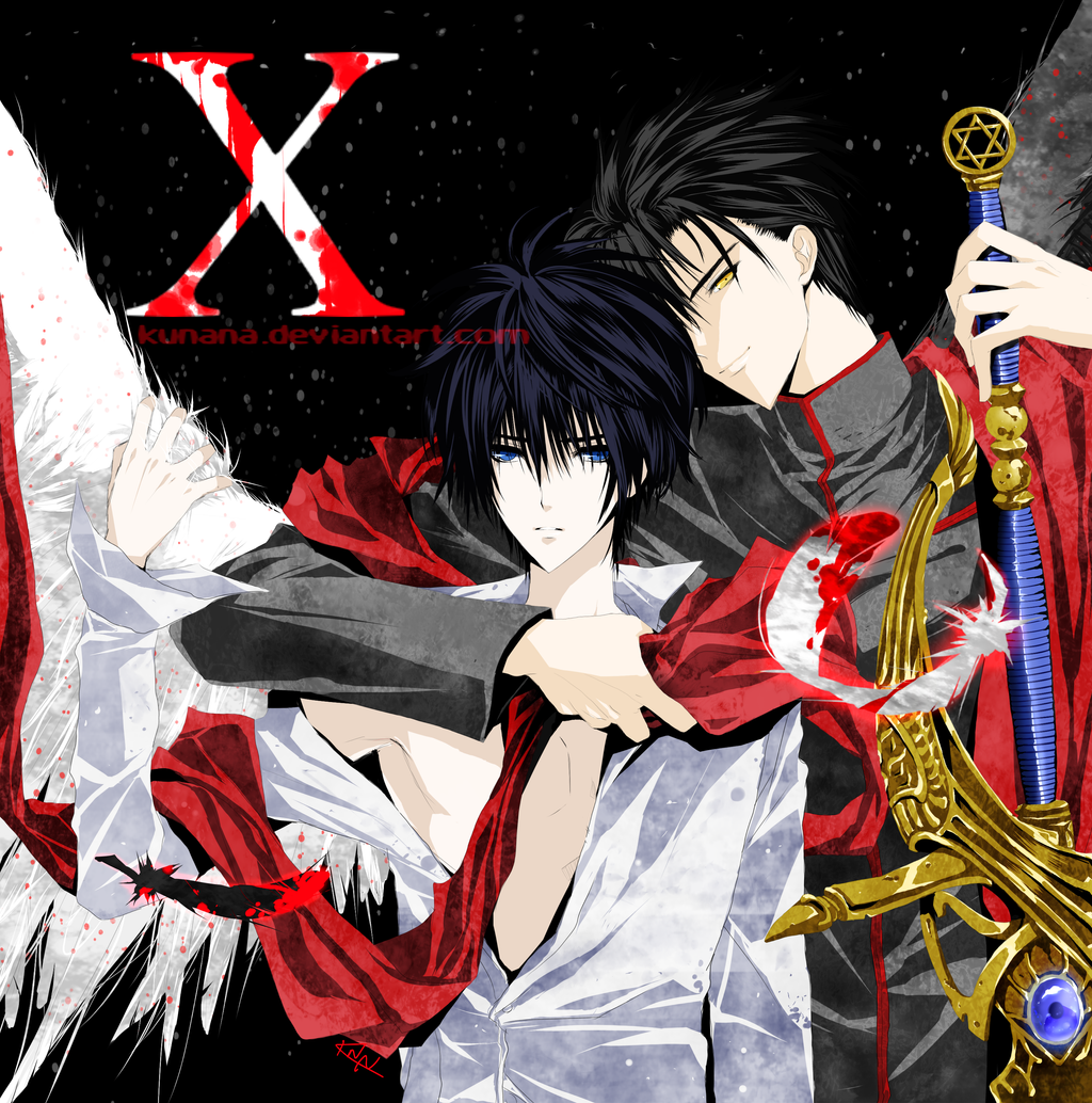 X 1999 by kunana