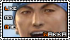 Wakka stamp by TheNightMaster