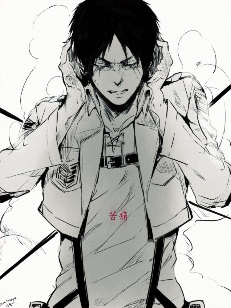 Pain by sayuuhiro