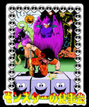 Monster Party For Nintendo T-shirt design by Morbidly-Obtuse