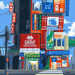 Imaginary Akihabara