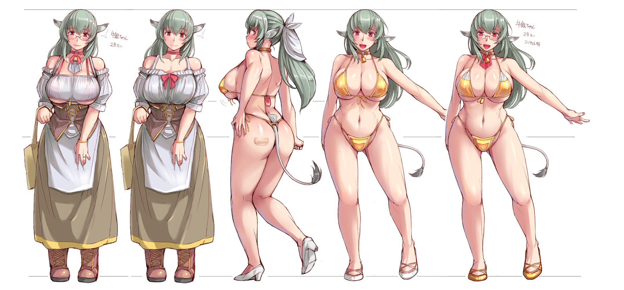 Characters: Beast-Kin (animal-trait people) Fb87cadf3b69c38b38610a6e89fa2a09_by_tamamonomae1112-db7ku0p