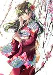 NC12: Red Kimono