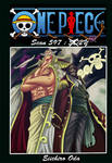 One piece 597: the Cover