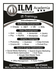 ILM Academia IT-Training ( One Color ) by 123arskas
