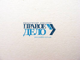 Just cause logo by 7menof