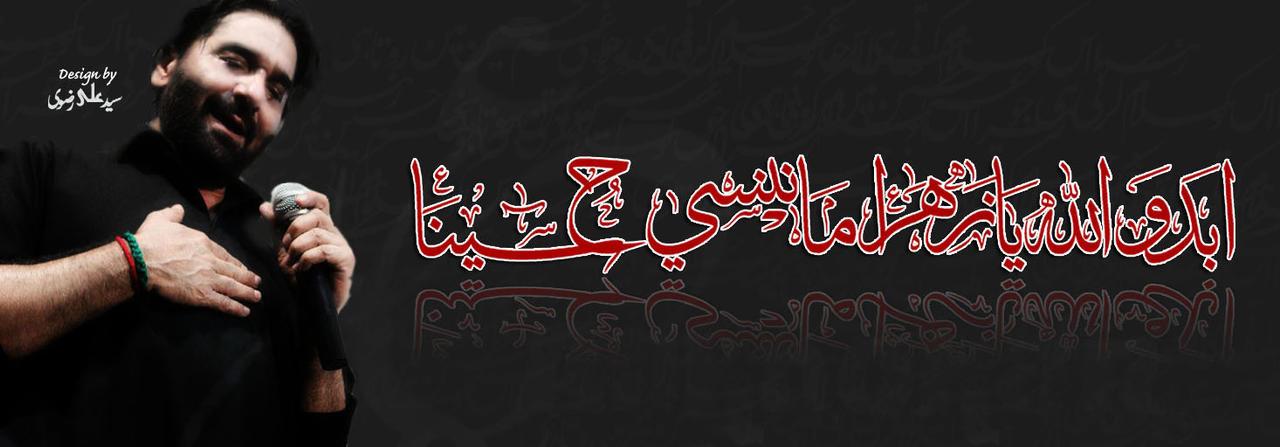 Nadeem Sarwer by hasanrizvi