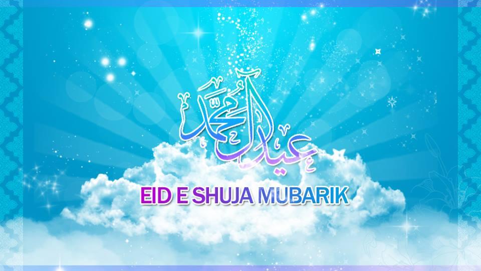 Eid e zahra as by hasanrizvi on DeviantArt