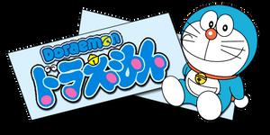 Doraemon Sig
