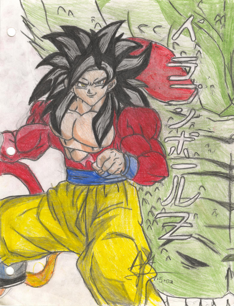 gokudragon4 by Mrknownothing