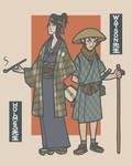 Samurai Sherlock