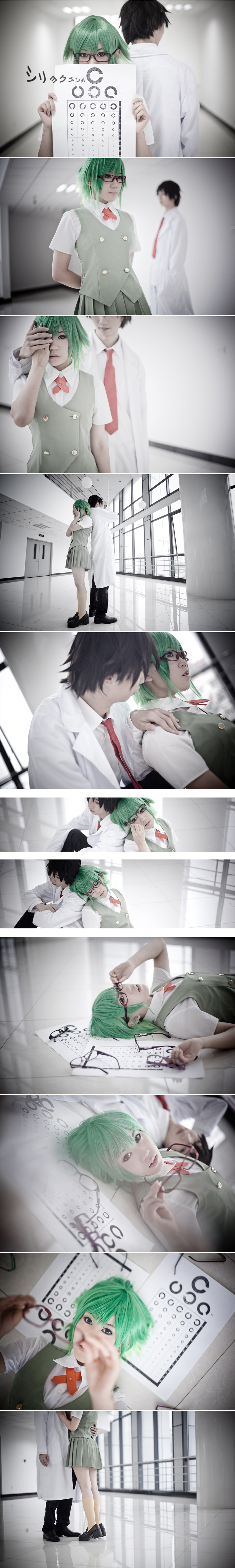 VOCALOID2-GUMI Eyesight Test by Sakina666