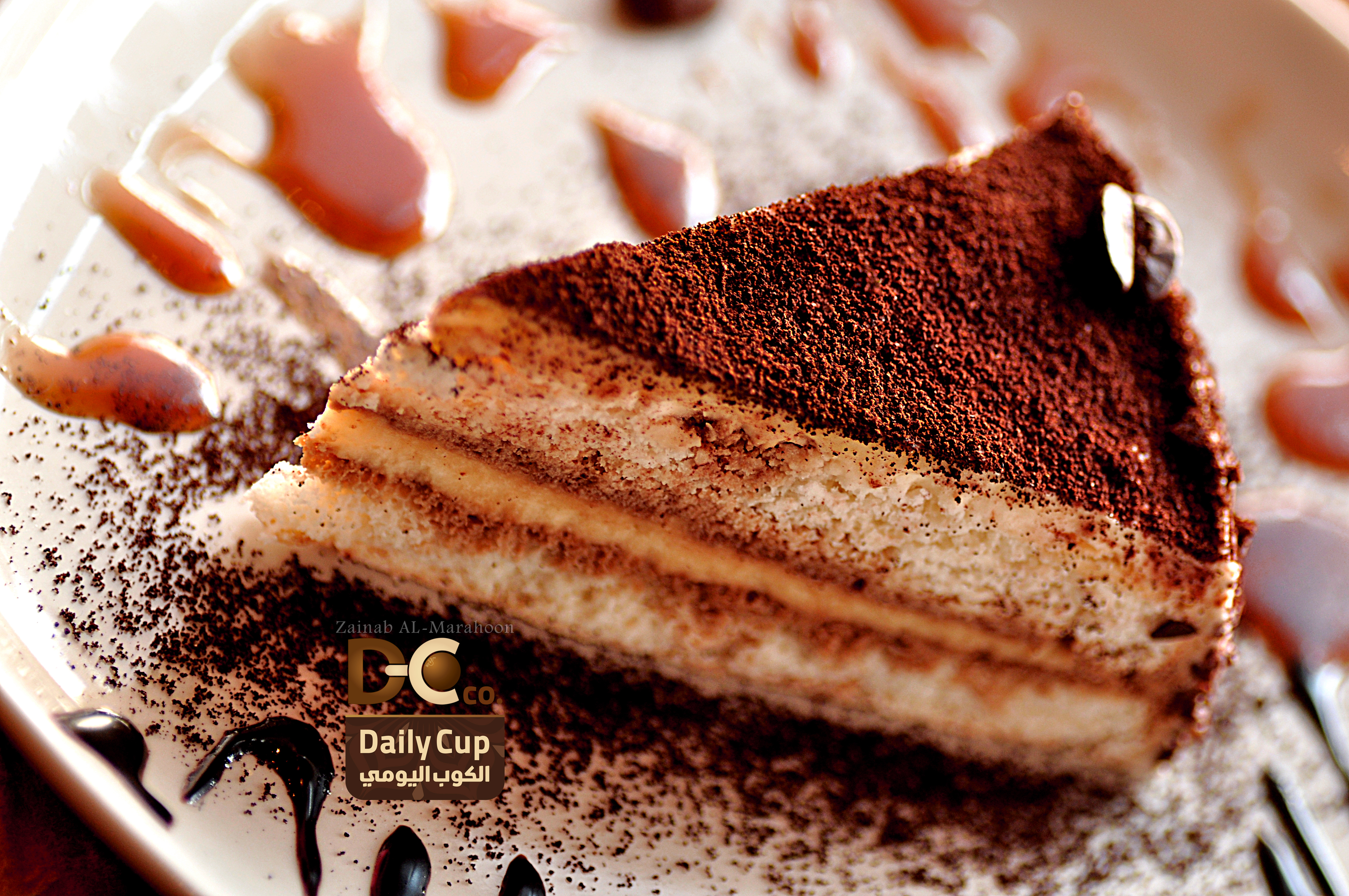 Use Pound Cake In Tiramisu