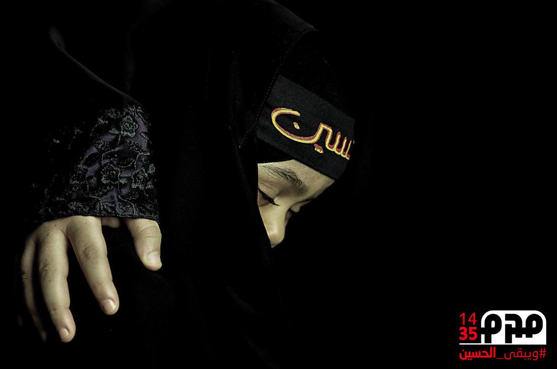 Ya Hussain - Fatima by ll-Miss-Winter-ll