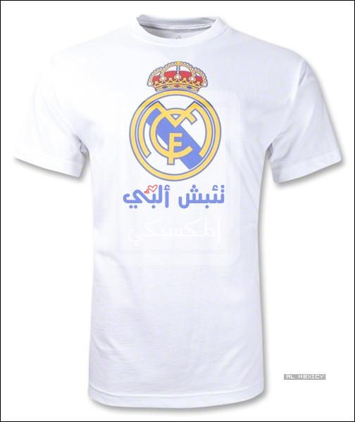 صورة تي شرت Real Madrid C.F ألبي