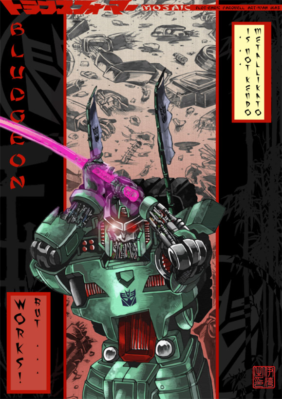 BLUDGEON REJECTED MOSAIC by Robot1979