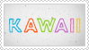 Stamp: Kawaii by apparate