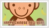 Stamp: Happy Chinese New Year by apparate