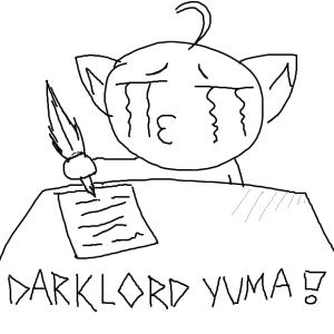 DarkLordYuma's Profile Picture