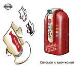 Nuka-Cola Automat