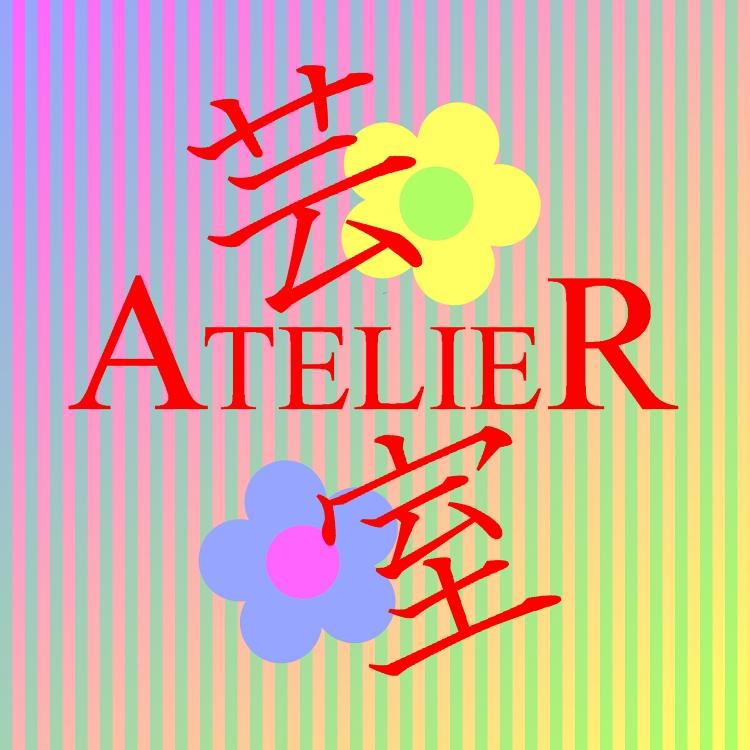 Atelier Pastel by DemonicClone