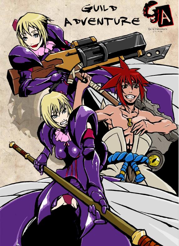 Comic Monster Hunter: Monster girls on tour Guild_adventure_illustration_by_kukuruyosechs-d4hxj5b