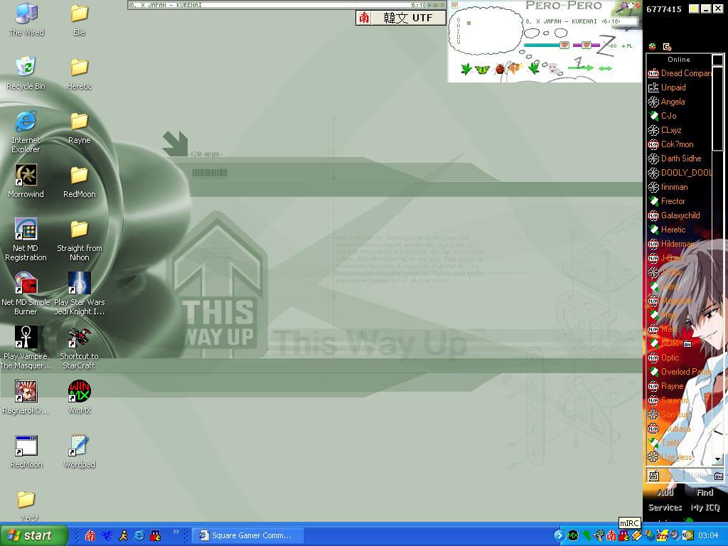 desktop version 2-000 by johnayanami