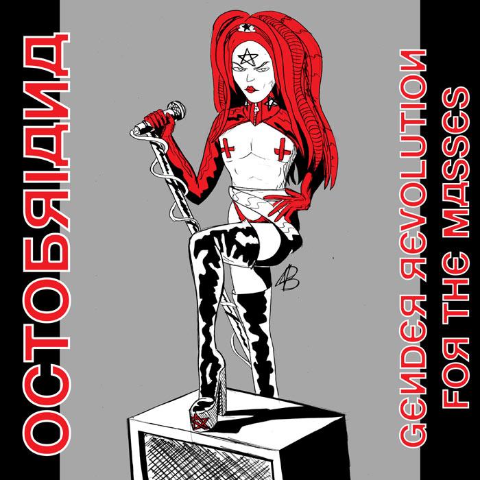 Octobriana: Gender Revolution by noise-fetish