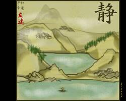 Geisha Screen Door by kinnux