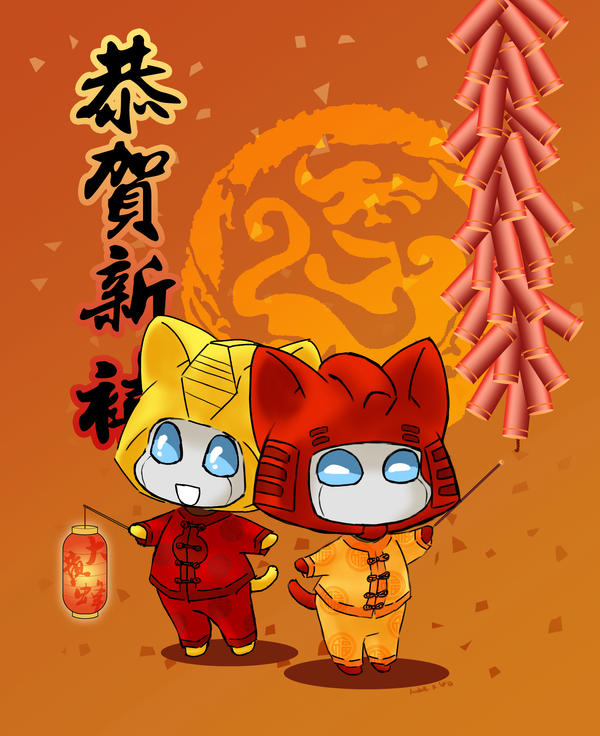 happy new year 2012! by umitaro