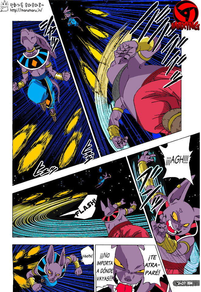 Dragon Ball SUPER Manga Color  Page 2 by TeenMaxing on DeviantArt