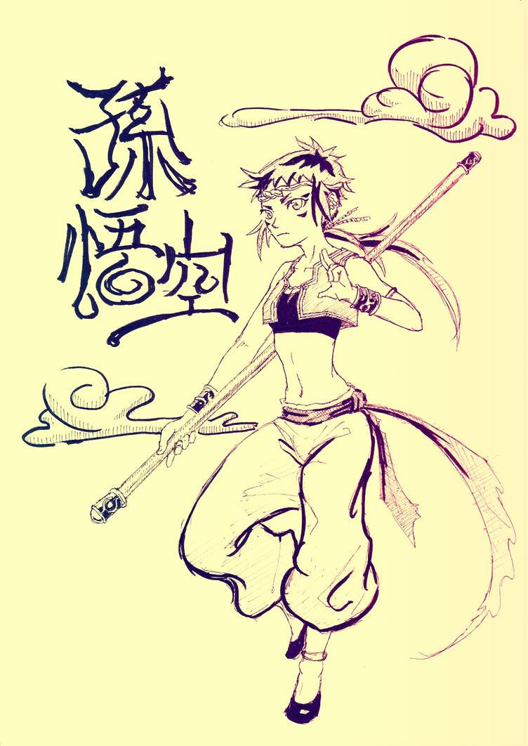 Sun Wukong by RockokuShioya
