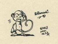 OLD ART - Monki by hoolijing