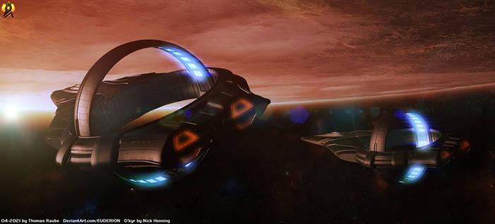Vulcan Orbit