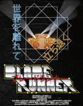 Blade Runner poster concept