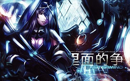 Game Render #28 [inscripciones]  Mastermind_by_kypexfly-d6eddoz